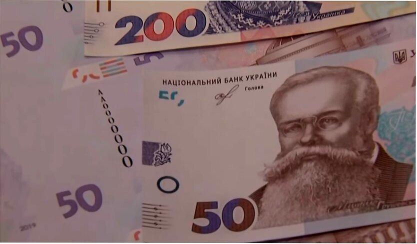 Карантинные выплаты в Украине, Выплата 8000 гривен в Украине, Компенсация за карантин
