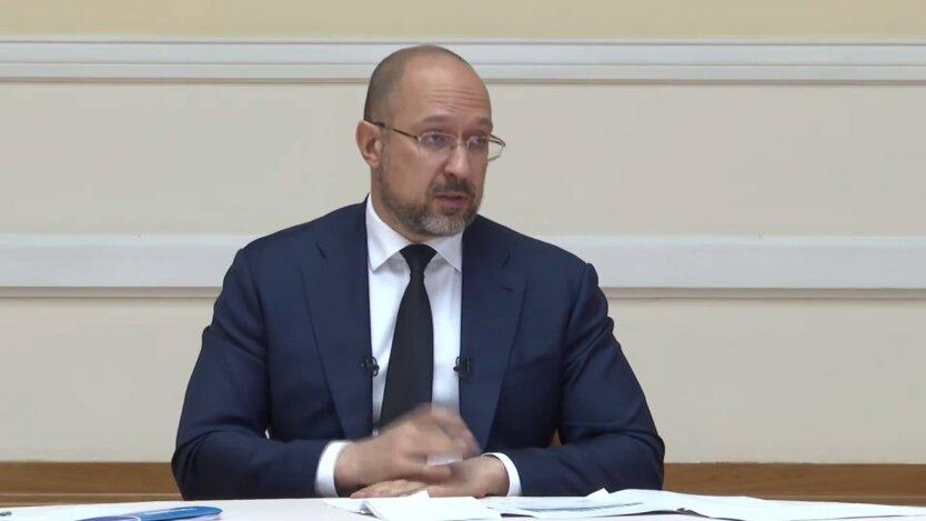 Денис Шмыгаль, достижения достойных пенсий, пенсионная реформа в Украине и накопительная система