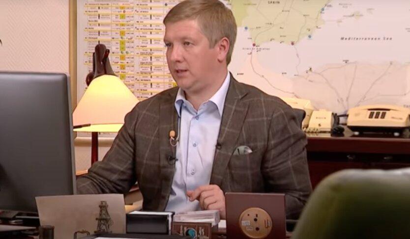 Андрей Коболев увольнение, нафтогаз убытки