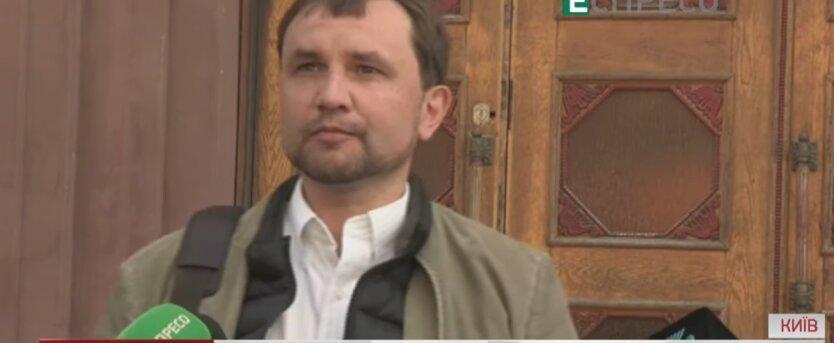 Владимир Вятрович, ГБР, банкет в честь Голодомора