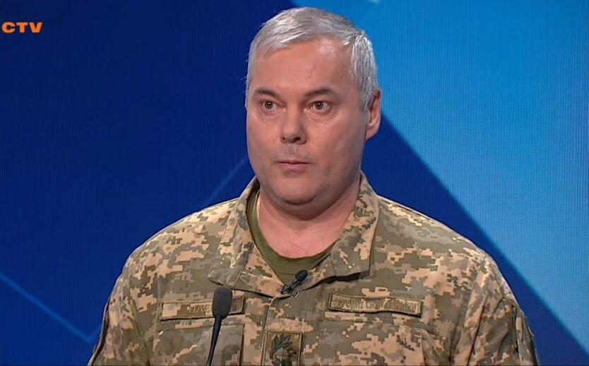 Сергей Наев, война на Донбассе, наращивание войск Россией