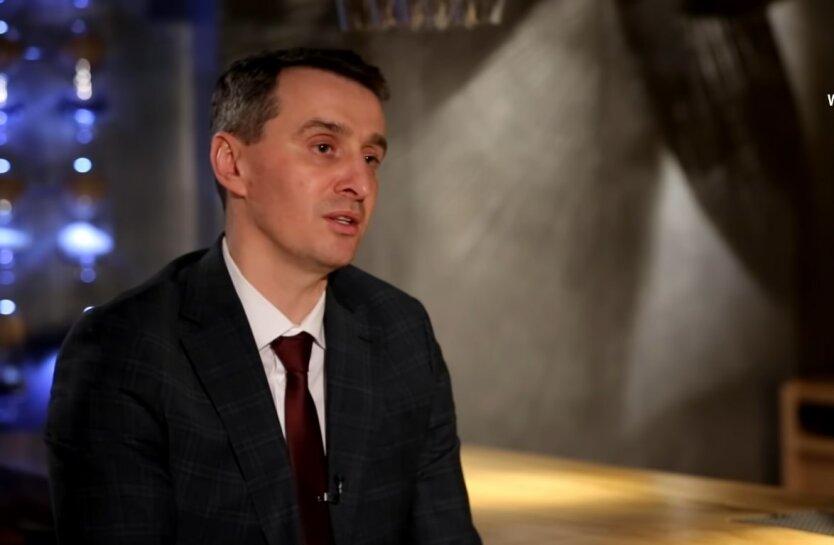 Виктор Ляшко, карантин в Украине, вакцинация