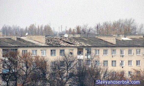 slavyanoserbskcom1
