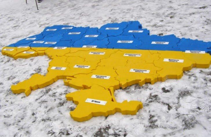 местное самоуправление в Украине
