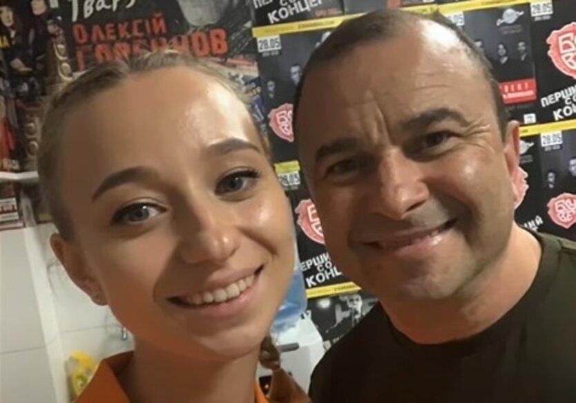 Виктор Павлик и Катя Репяхова