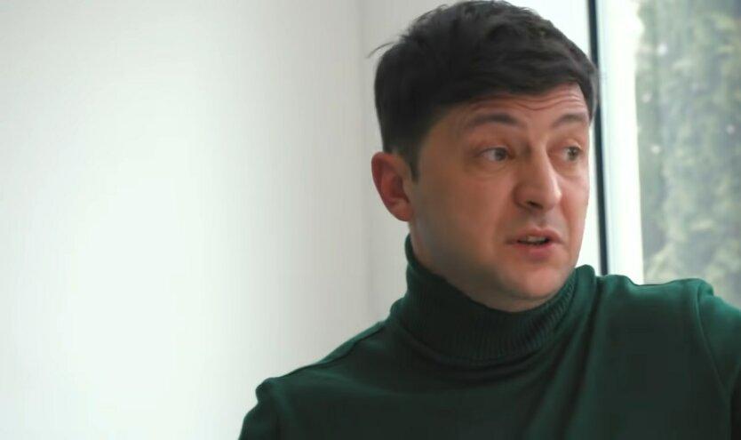 Владимир Зеленский, санкции, Виктор Янукович