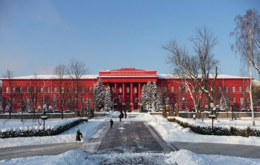 universitet-shevchenko