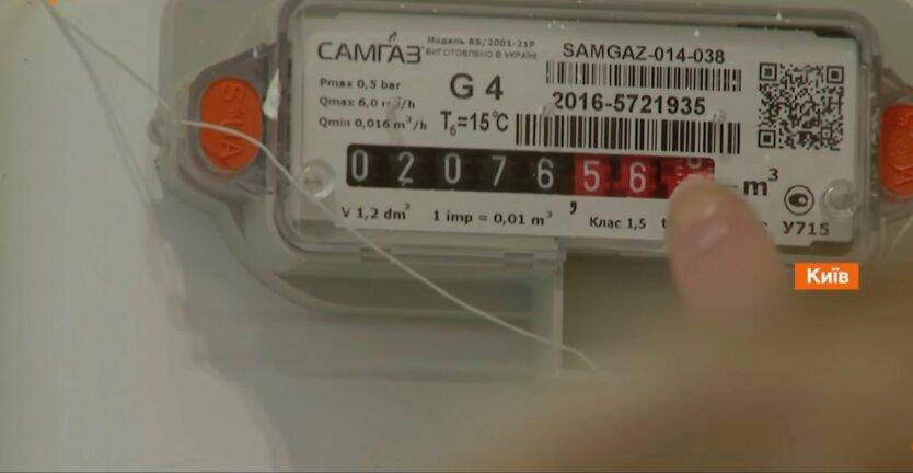 Газ в Украине, облгазы, показатели газа
