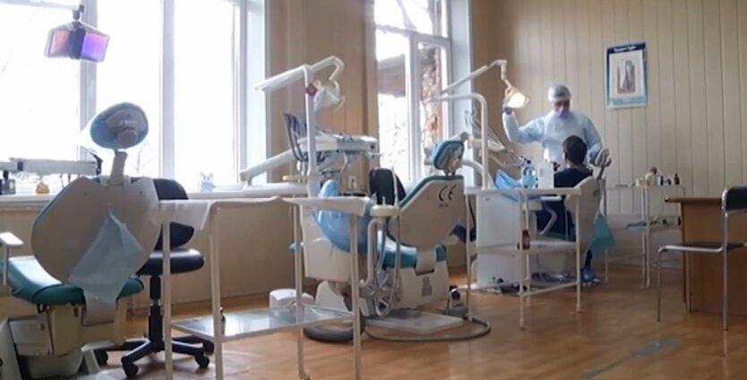 Карантин в Украине, стоматологи, новые правила работы