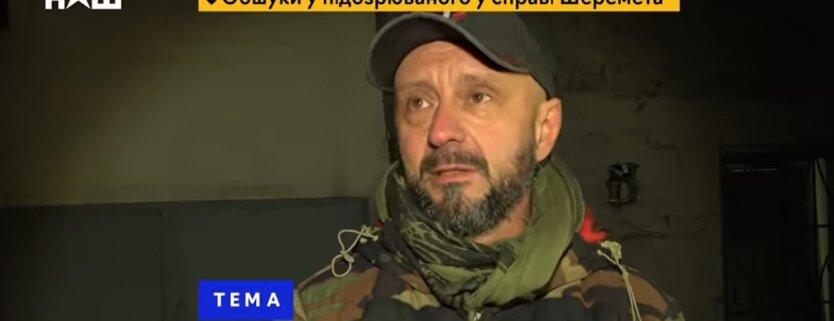 Защита Антоненко представила новые доказательства по делу Шеремета