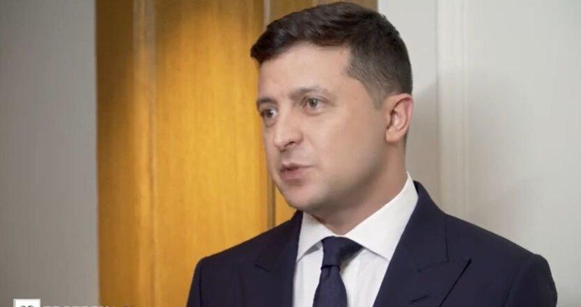 Владимир Зеленский, Петр Порошенко, уголовные дела
