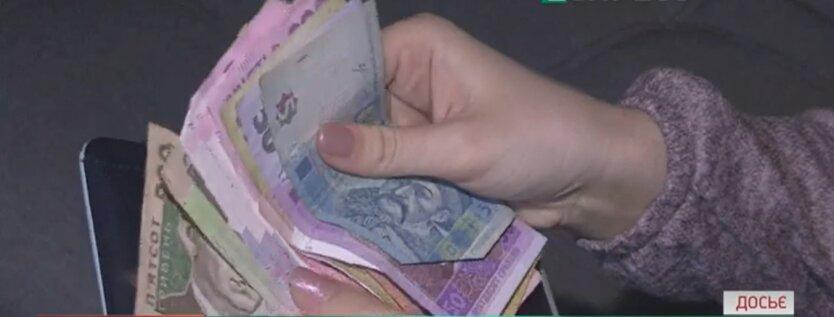 Прожиточный минимум в Украине, ПФУ, пенсии в Украине