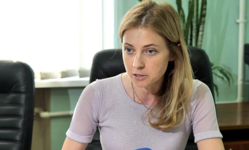 Наталья Поклонская, интервью поклонской гордону