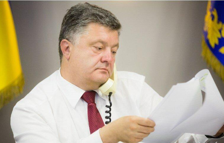 петр порошенко телефон