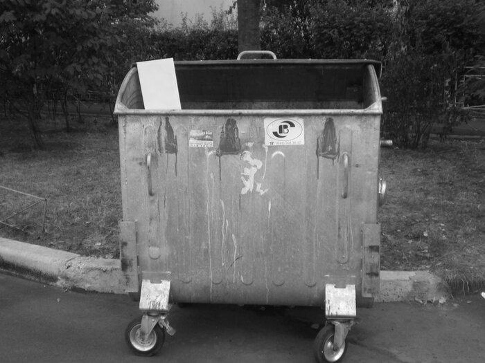 мусорник