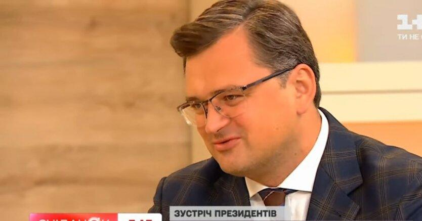 Дмитрий Кулеба, встреча Зеленского и Путина, вопрос Крыма