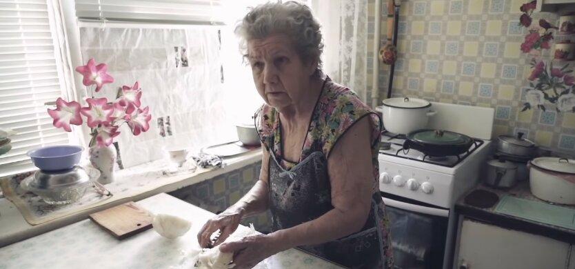 Трудовой стаж, Начисление пенсии в Украине, Пенсионный фонд Украины