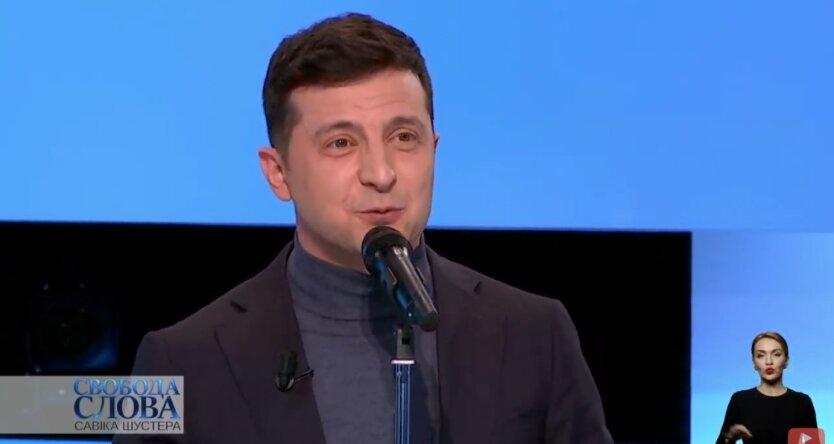 """""""Зачем доводить до дефолта?"""": Зеленский прокомментировал переговоры с МВФ"""