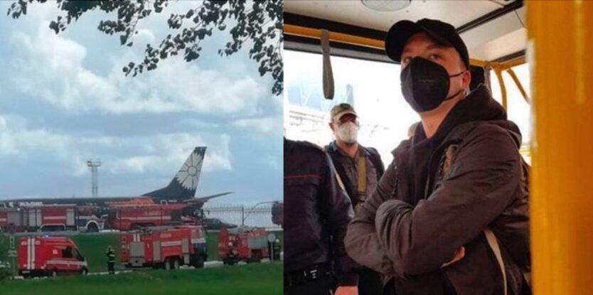 Диспетчеры угрожали сбить самолет с Протасевичем, - дипломат