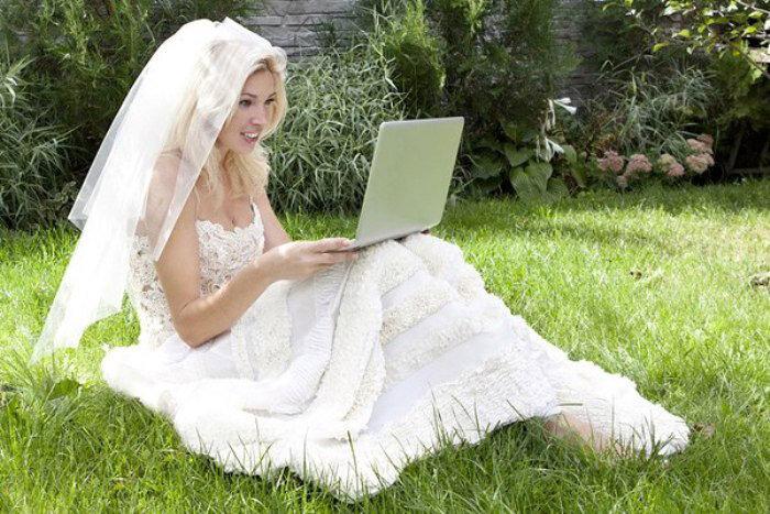 невеста ноутбук интернет