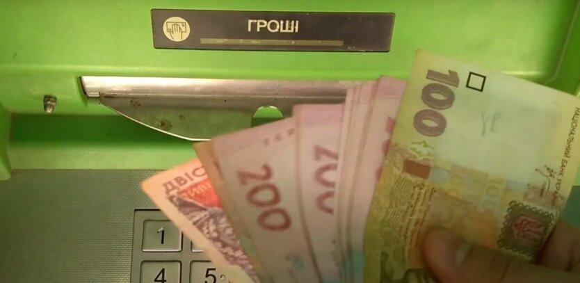 """Услуга """"Деньги на кассе"""",ПриватБанк,новая услуга ПриватБанка,получение наличных ПриватБанк"""