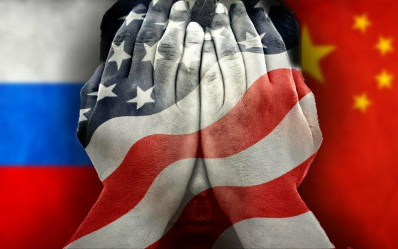Россия США Китай