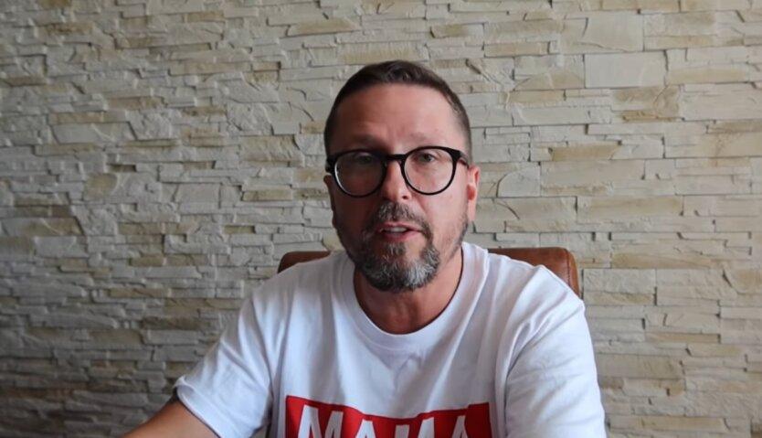 Анатолий Шарий, расследование Бигус, бРСМ-Нафта
