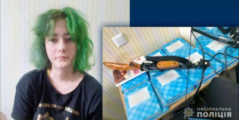 19-летняя девушка, стрелявшая в учителей из арбалета