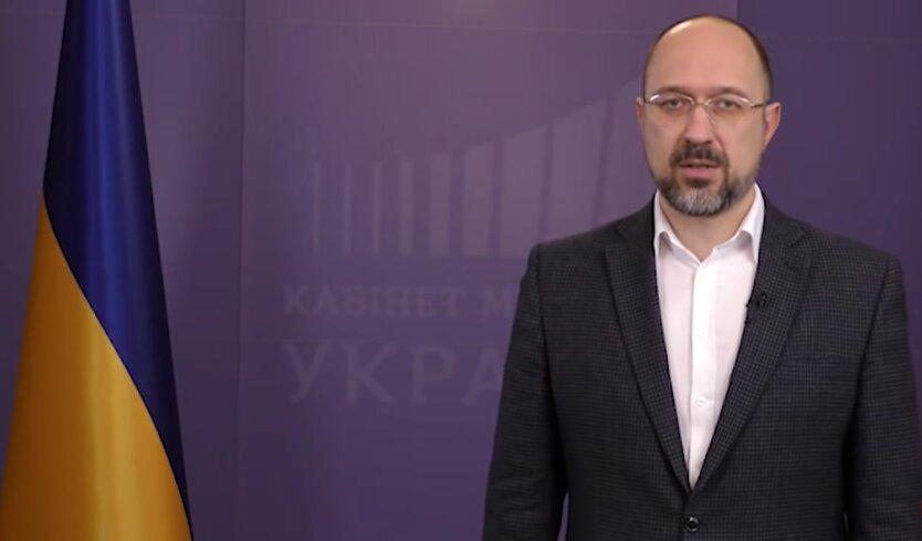 Денис Шмыгаль, санкции США, Александр Дубинский и Андрей Деркач