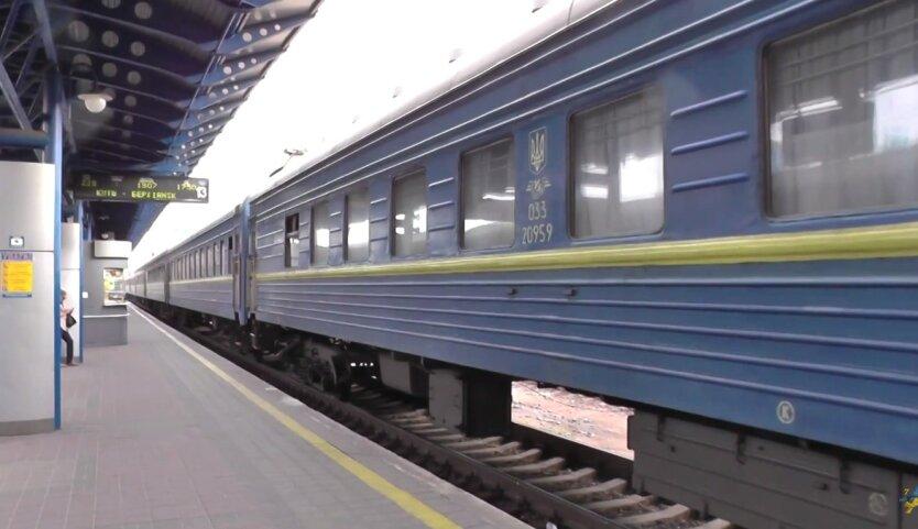 Железнодорожный вокзал, ЧП, мужчине отрезало ноги поездом