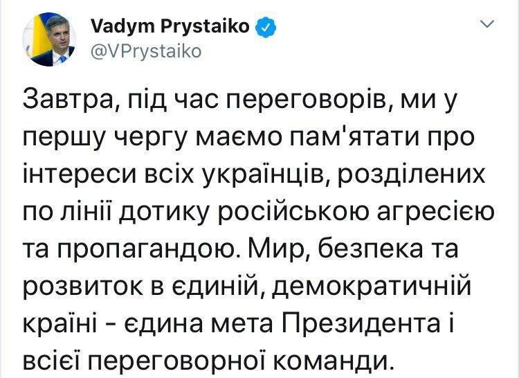 Пристайко прокомментировал ответ Германии по военной помощи Украине