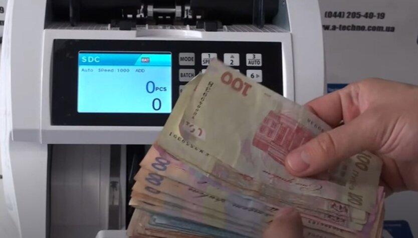 Расходы украинцев