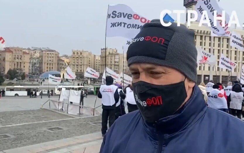 Акция протеста, Киев, карантин в Украине