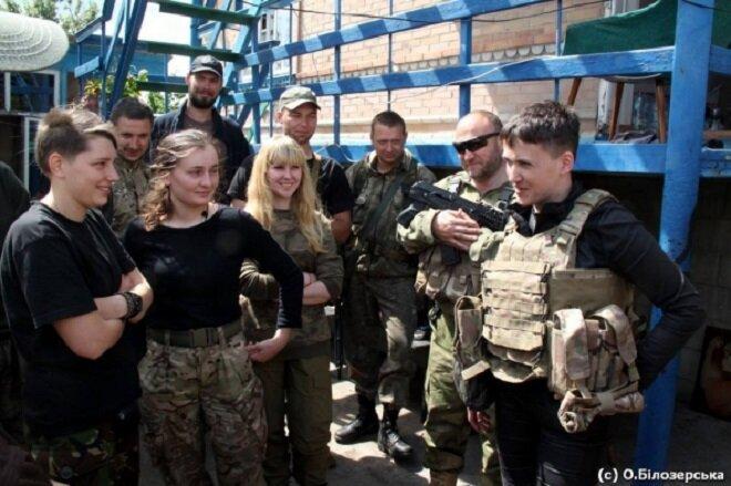 Ярош и Савченко