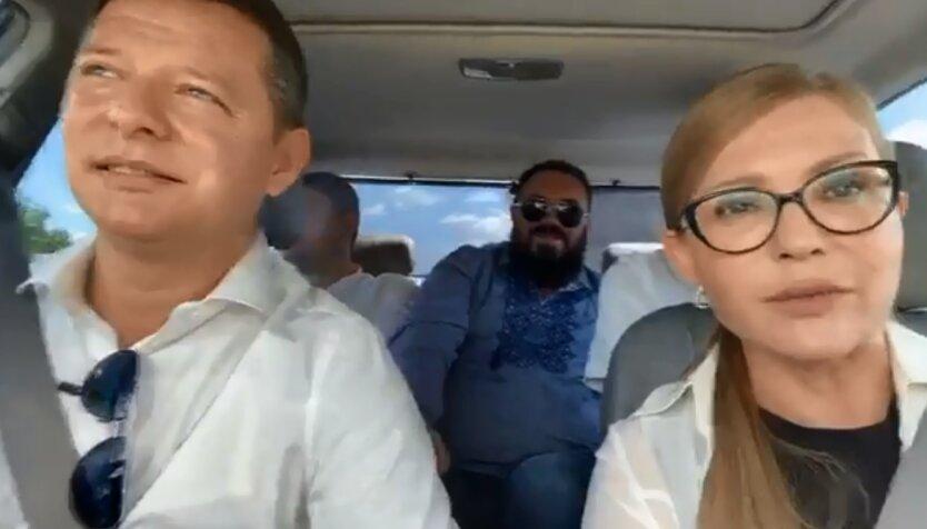 Олег Ляшко и Юлия Тимошенко, трансляция поездки, Черниговская область