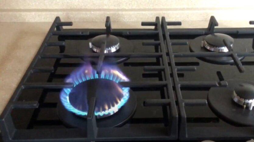Смена поставщика газа