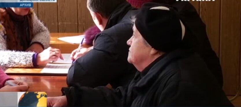 Пенсии в Украине, ПФУ, финансирование пенсий