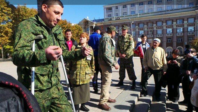 Митинг против ДНР