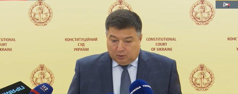 Александр Тупицкий, КСУ, госизмена