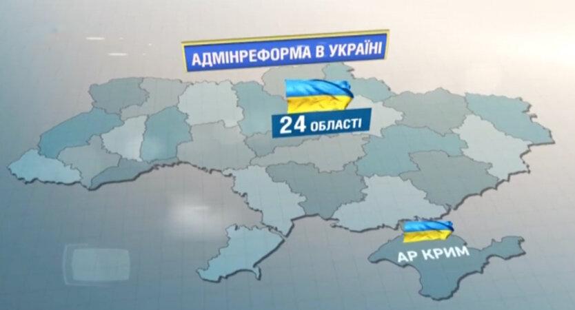 Деление Украины на районы