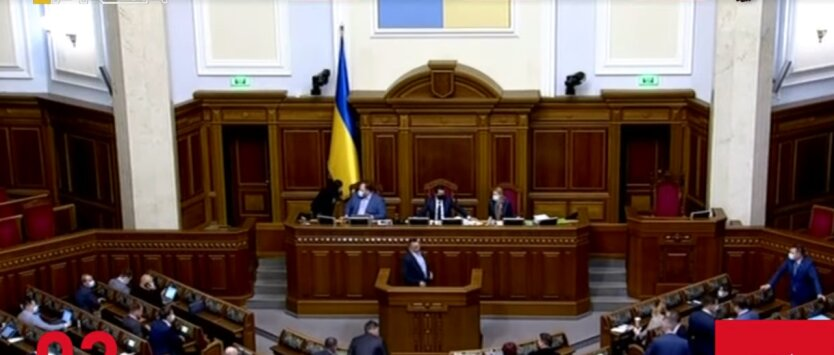 Верховная Рада Украины, государственный бюджет, 2021 год