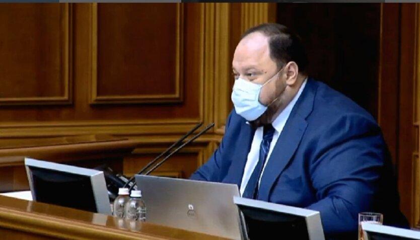 Первый заместитель Председателя Верховной Рады Руслан Стефанчук