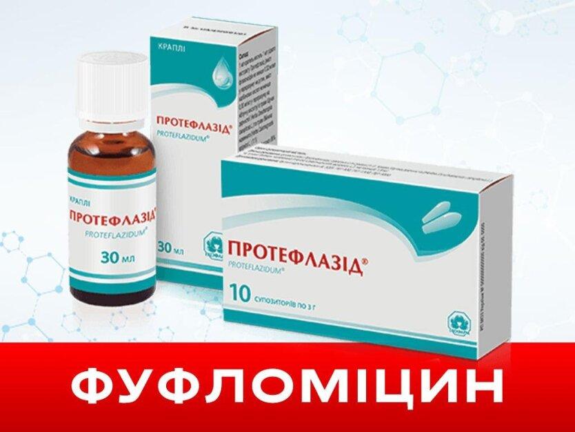 """Украинцам предлагают лечить коронавирус... сорняками: как не стать жертвой """"Протефлазида"""""""