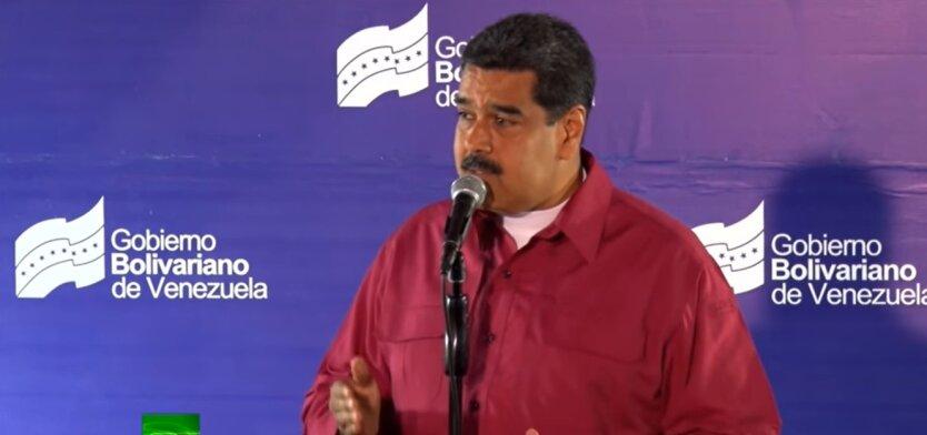 Николас Мадуро, санкции, посол ЕС