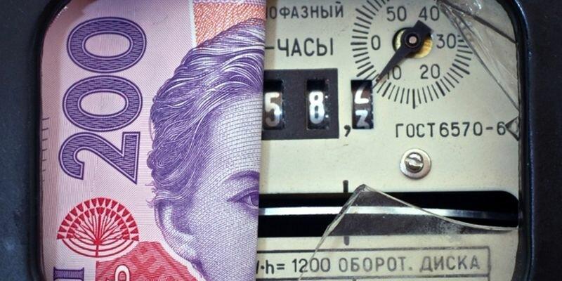 тарифы услуги ЖКХ