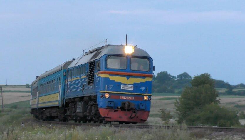 """""""Подольский экспресс""""., укрзализныця билеты"""