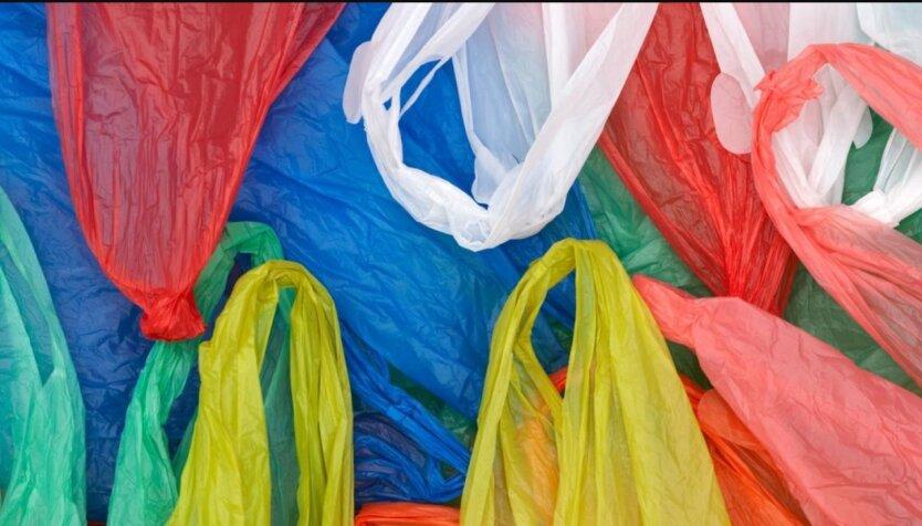 Пакеты из пластика