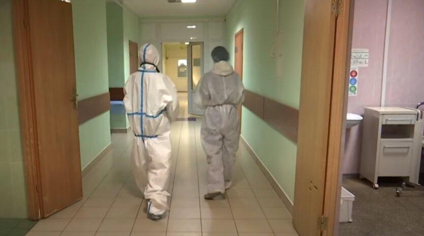 Коронавирус, COVID-19, Украина