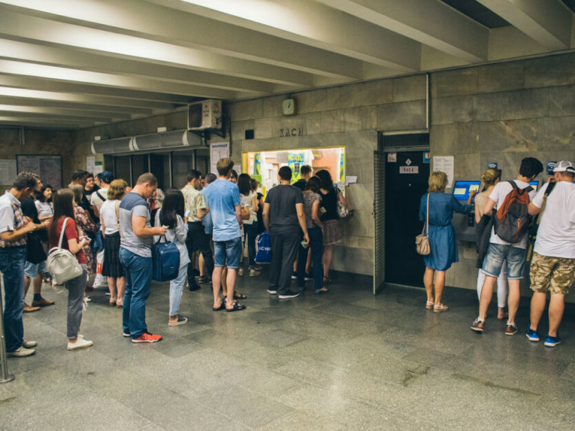 Очереди в метро Киева