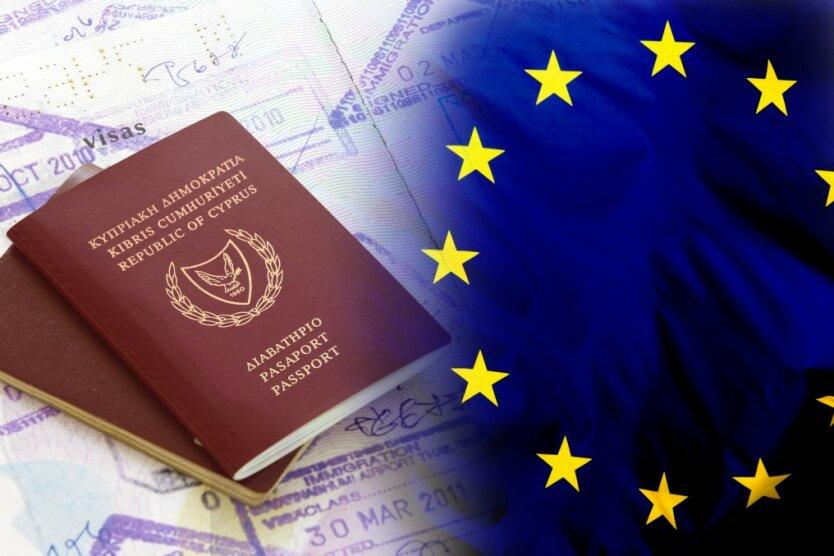 Преимущества паспорта ес